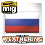 The Weathering Magazine (Russian)