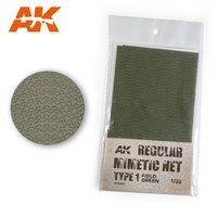 AK-8066-Regular-Camouflage-Net-Type-1-Field-Green-(16×23cm)