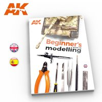 AK-251-Beginers-Guide-To-Modelling-(English)